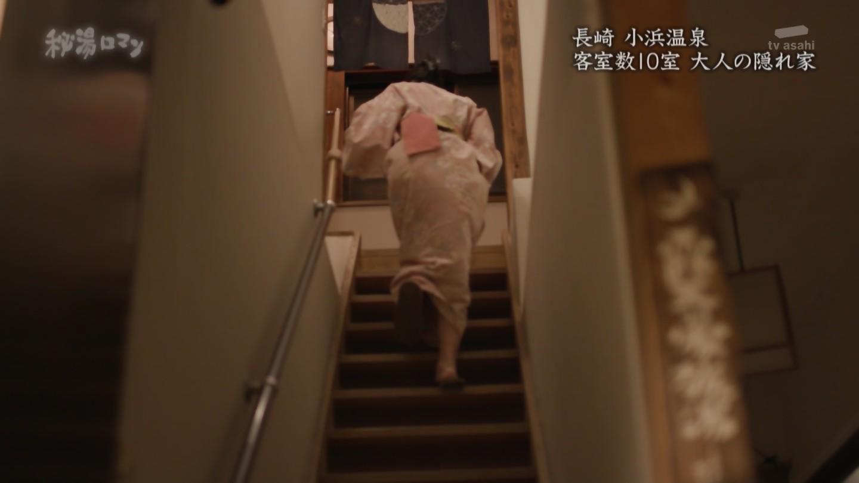 倉澤映枝_おっぱい_谷間_お尻_秘湯ロマン_30