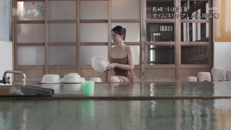 倉澤映枝_おっぱい_谷間_お尻_秘湯ロマン_48