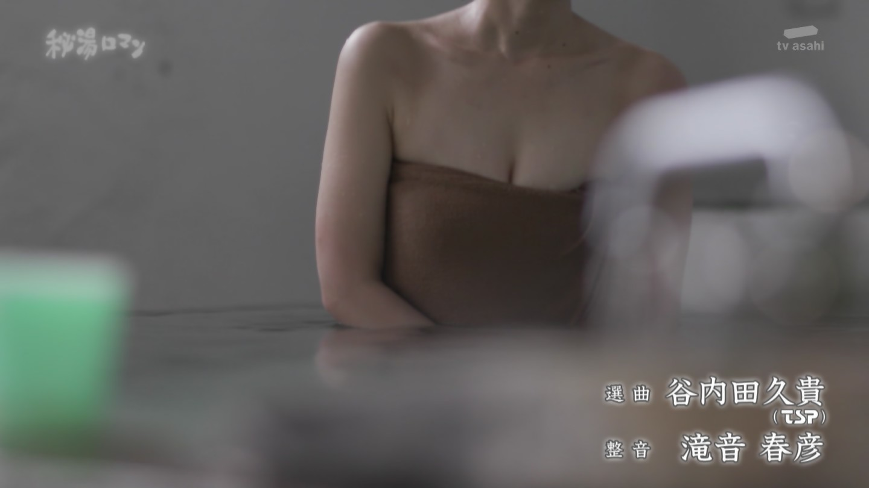 倉澤映枝_おっぱい_谷間_お尻_秘湯ロマン_55