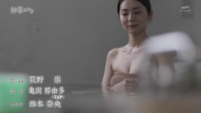 倉澤映枝_おっぱい_谷間_お尻_秘湯ロマン_56