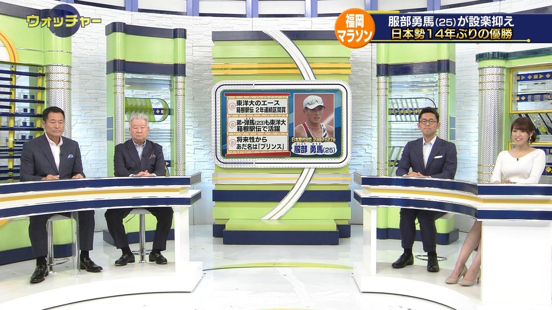 鷲見玲奈_女子アナ_ニットおっぱい_テレビキャプ画像_12
