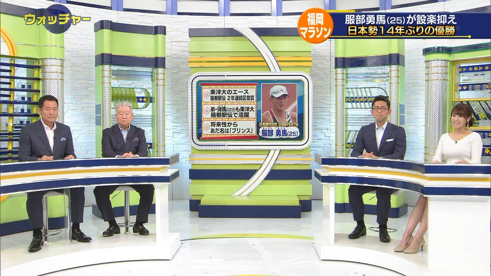 鷲見玲奈_女子アナ_ニットおっぱい_テレビキャプ画像_18