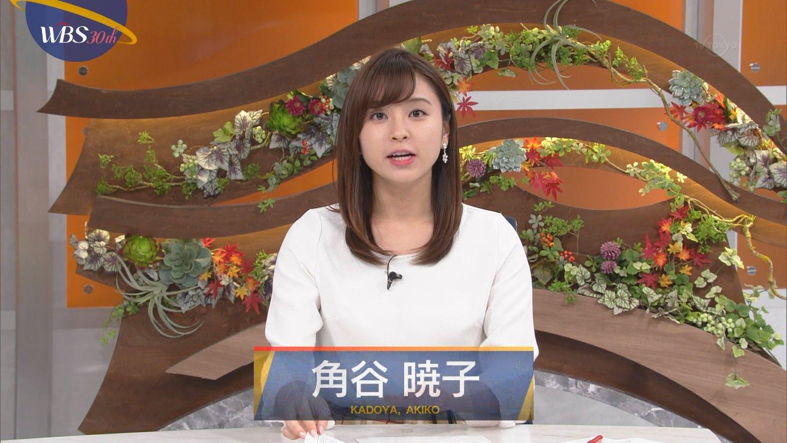 角谷暁子_女子アナ_おっぱい_テレビキャプ画像_09