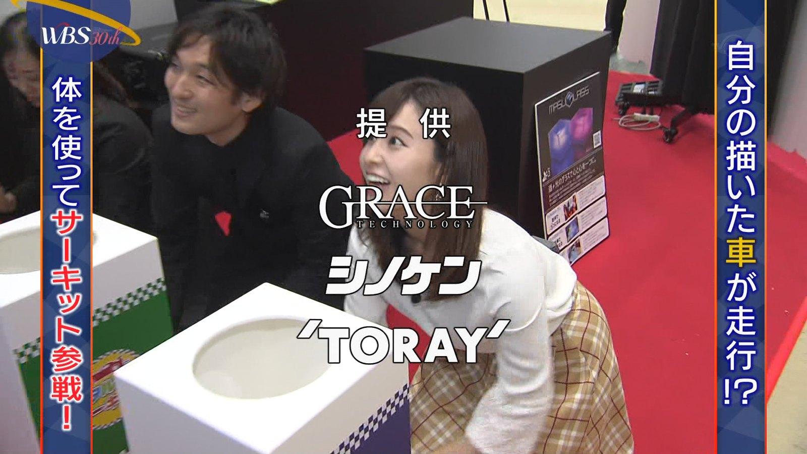 角谷暁子_女子アナ_おっぱい_テレビキャプ画像_13