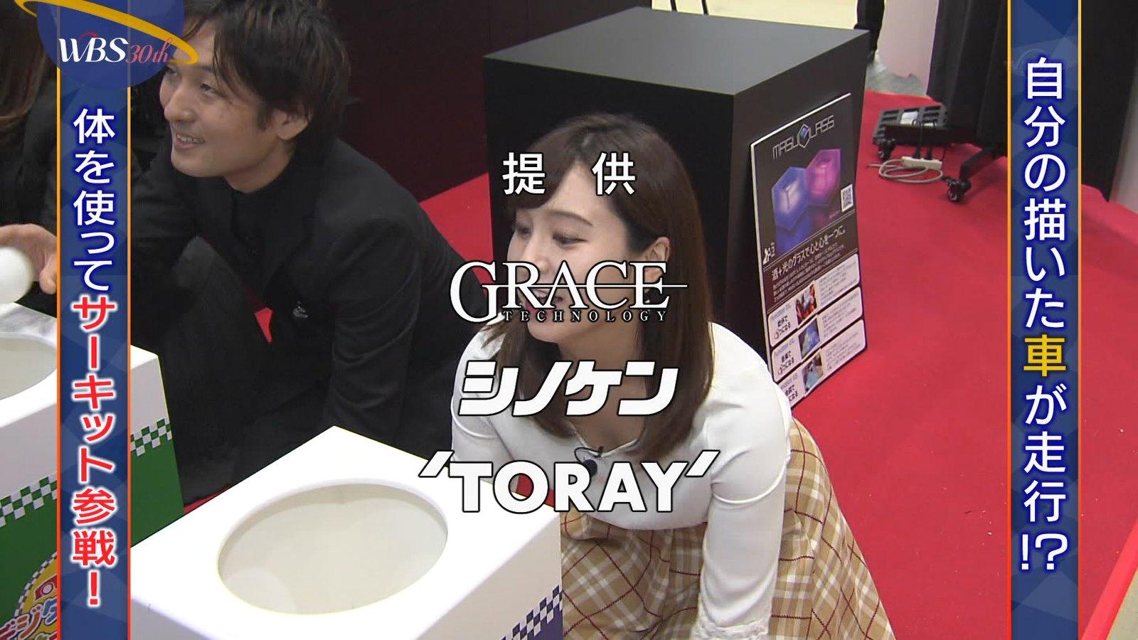 角谷暁子_女子アナ_おっぱい_テレビキャプ画像_14