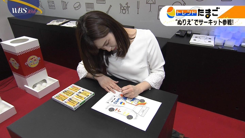 角谷暁子_女子アナ_おっぱい_テレビキャプ画像_16