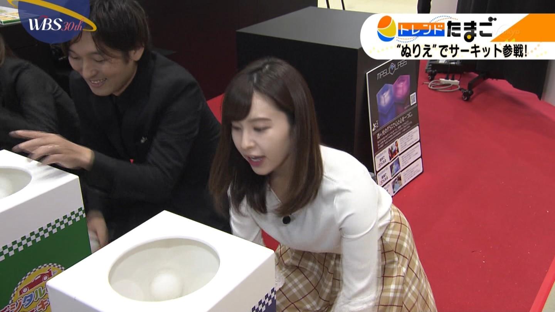 角谷暁子_女子アナ_おっぱい_テレビキャプ画像_19