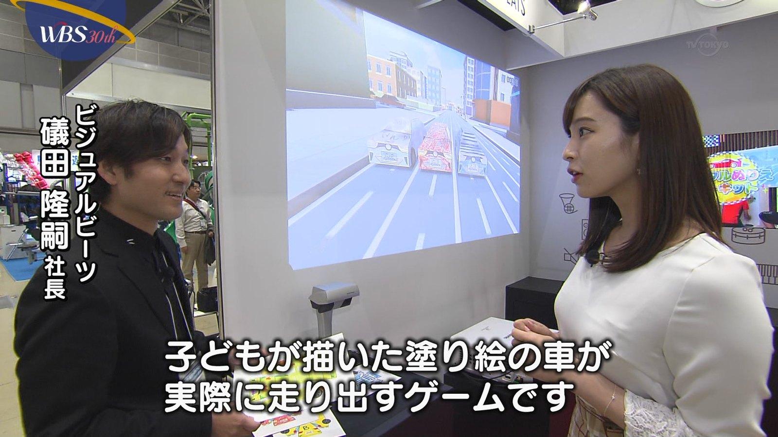角谷暁子_女子アナ_おっぱい_テレビキャプ画像_25