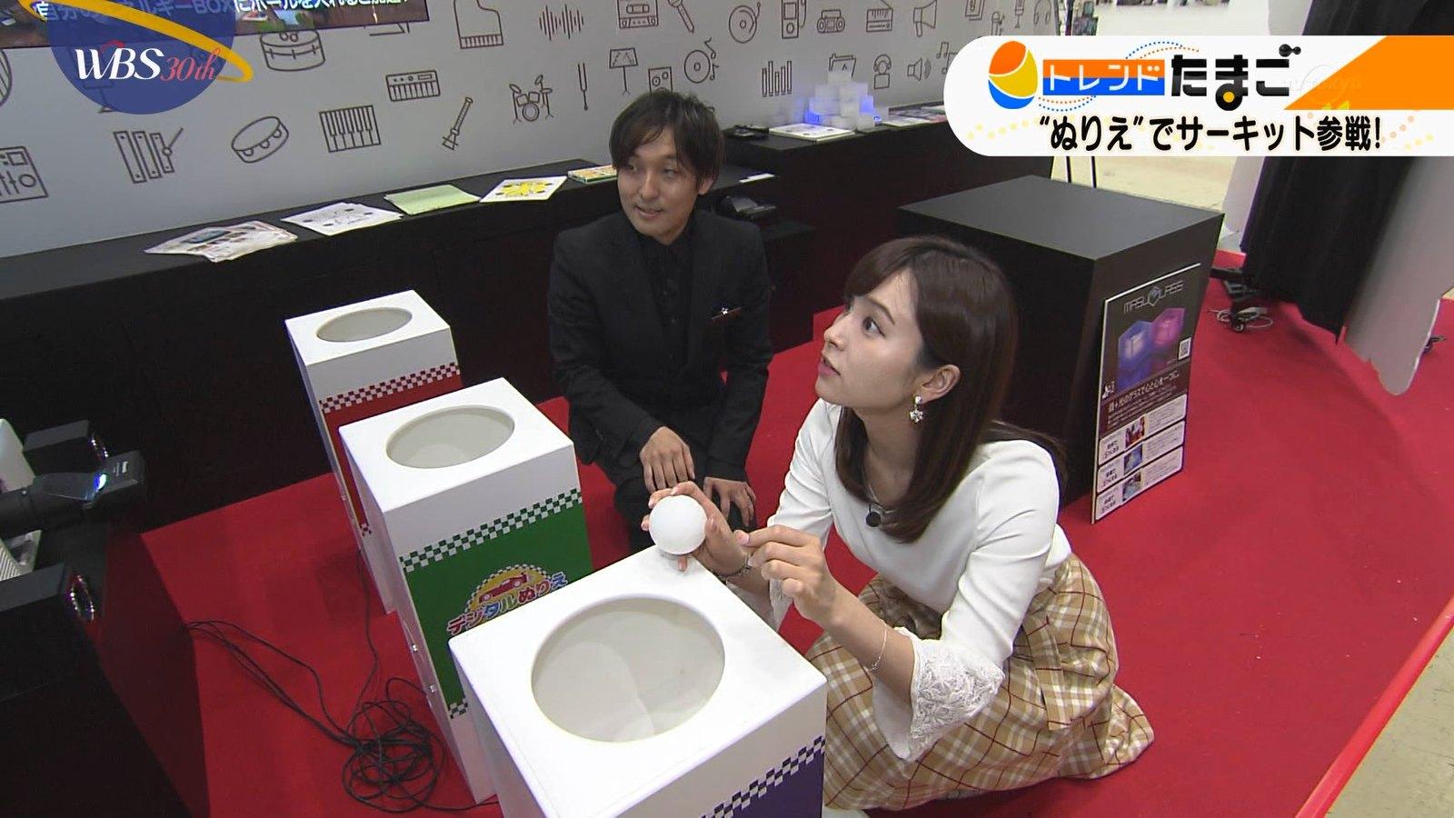 角谷暁子_女子アナ_おっぱい_テレビキャプ画像_27