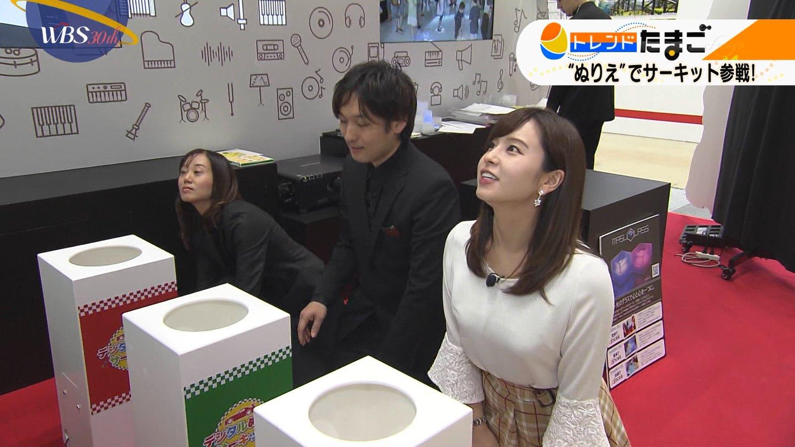 角谷暁子_女子アナ_おっぱい_テレビキャプ画像_28