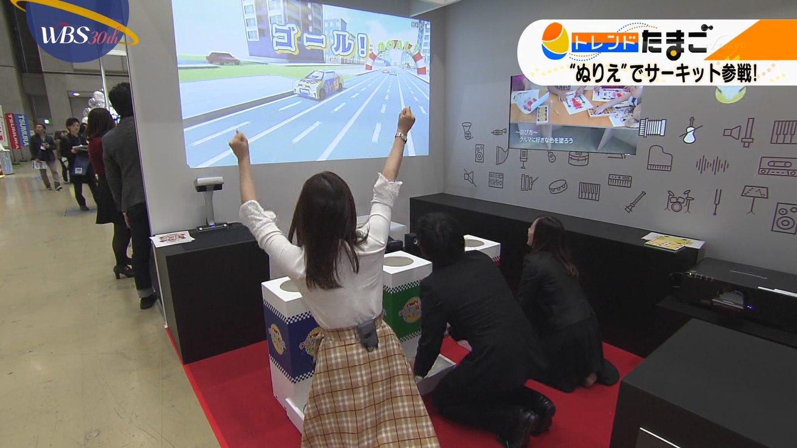 角谷暁子_女子アナ_おっぱい_テレビキャプ画像_29