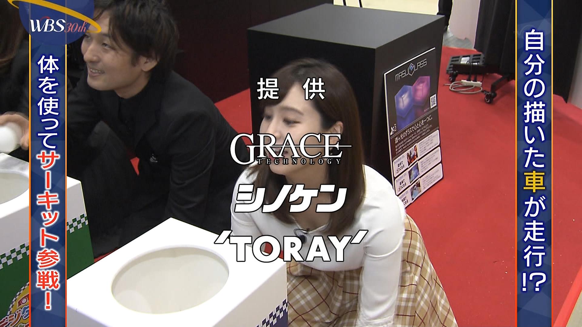 角谷暁子_女子アナ_おっぱい_テレビキャプ画像_32