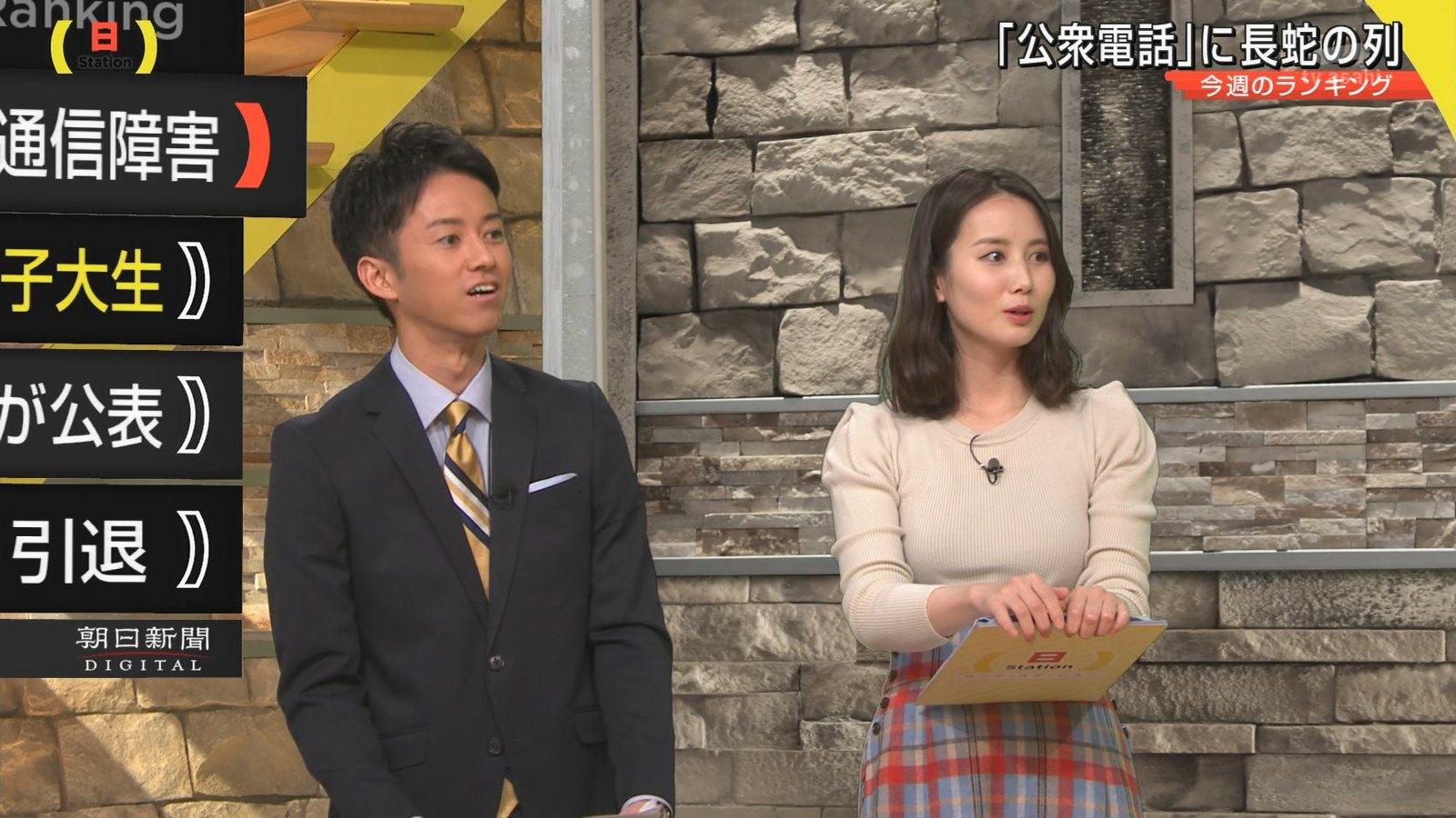 森川夕貴_女子アナ_ニットおっぱい_着衣巨乳_17