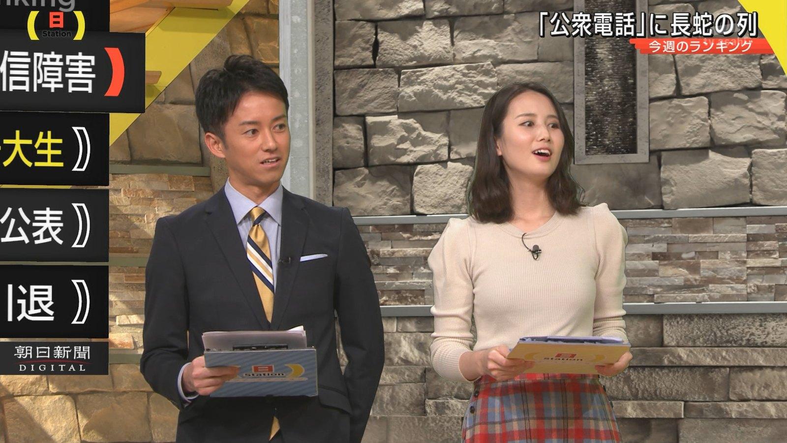 森川夕貴_女子アナ_ニットおっぱい_着衣巨乳_18