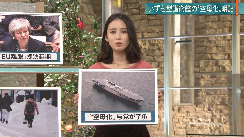 森川夕貴_女子アナ_おっぱい_報道ステーション_07