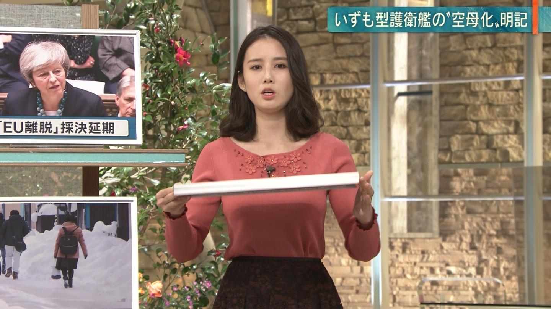 森川夕貴_女子アナ_おっぱい_報道ステーション_08