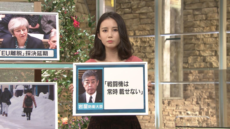 森川夕貴_女子アナ_おっぱい_報道ステーション_09