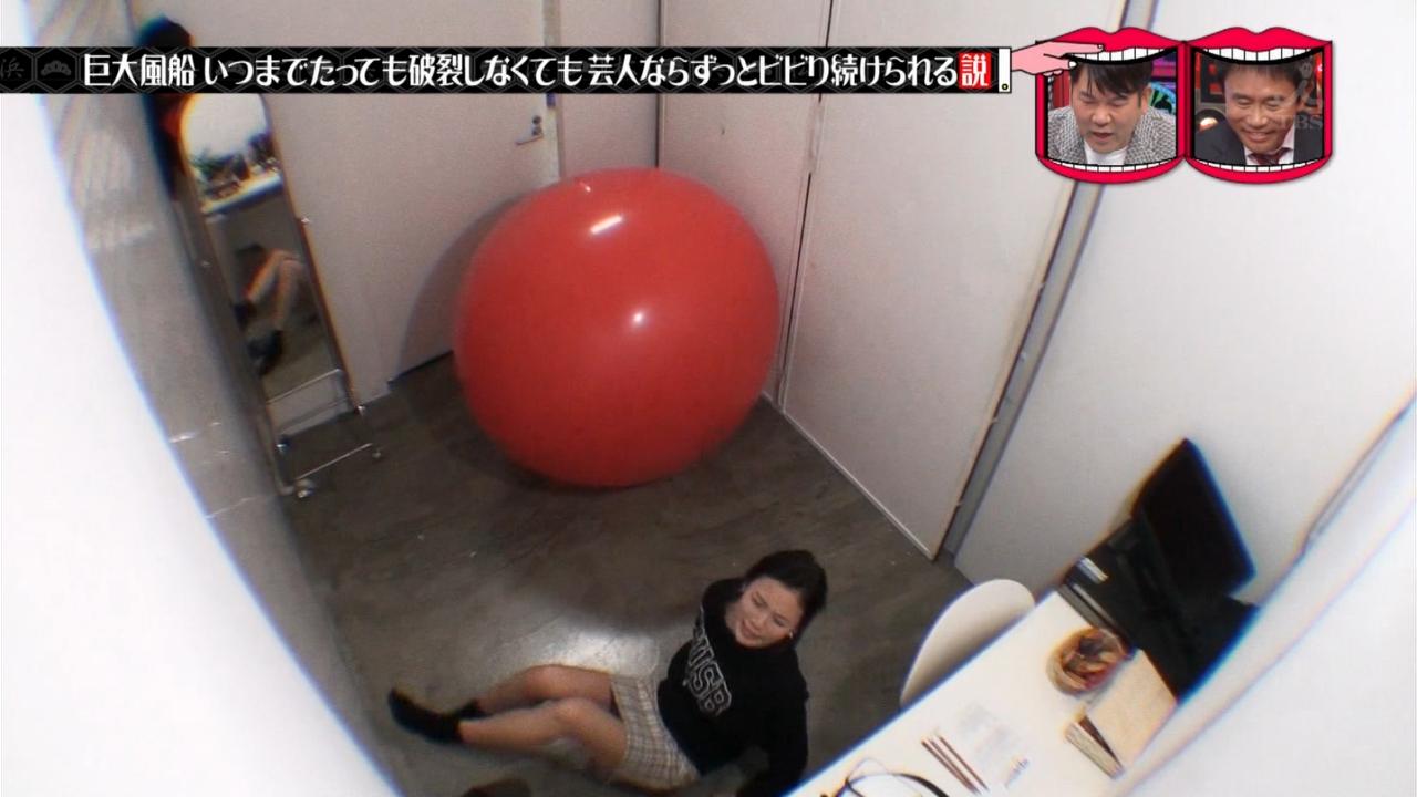 朝日奈央_胸チラ_ミニスカ_水曜日のダウンタウン_01