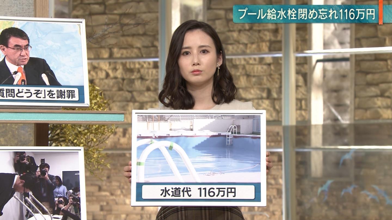 森川夕貴_女子アナ_ニット巨乳_報道ステーション_07
