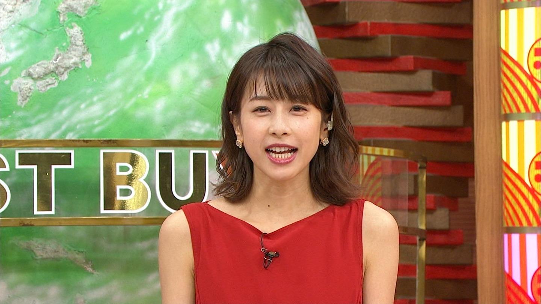 加藤綾子_女子アナ_胸チラ_ホンマでっか!?TV_01