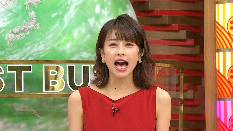 加藤綾子_女子アナ_胸チラ_ホンマでっか!?TV_02