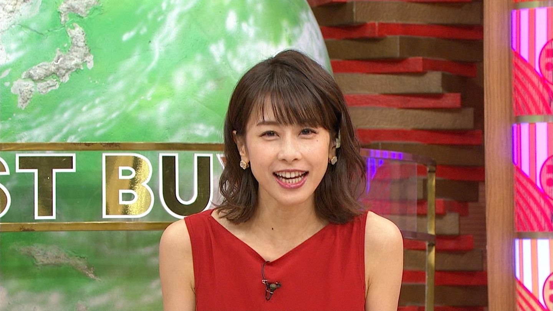 加藤綾子_女子アナ_胸チラ_ホンマでっか!?TV_03