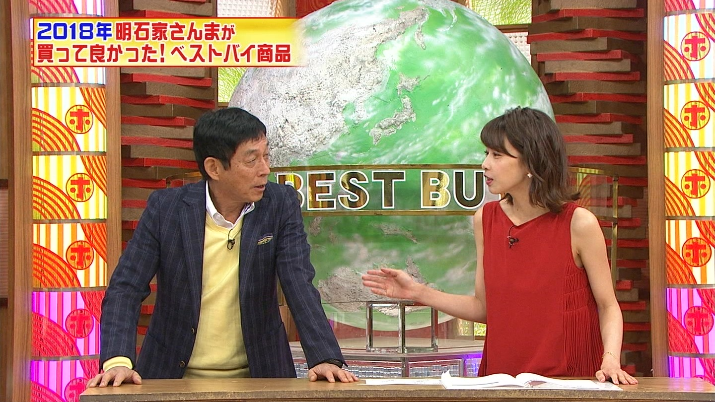 加藤綾子_女子アナ_胸チラ_ホンマでっか!?TV_04