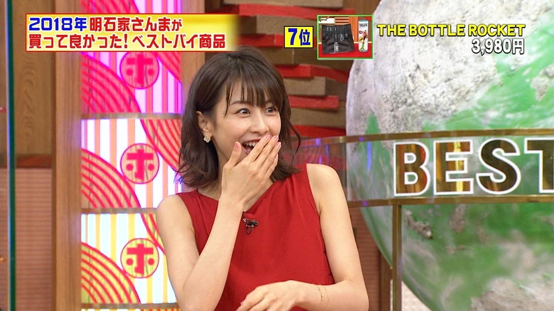 加藤綾子_女子アナ_胸チラ_ホンマでっか!?TV_06