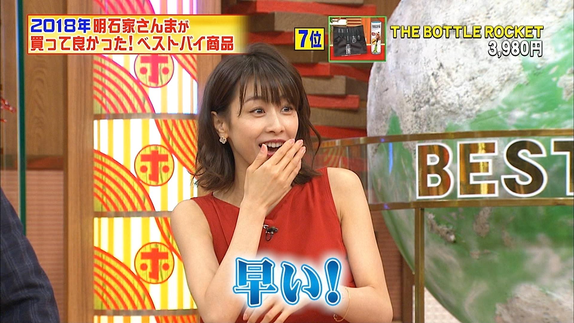 加藤綾子_女子アナ_胸チラ_ホンマでっか!?TV_07