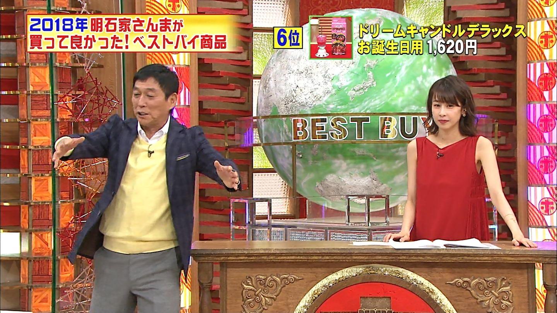 加藤綾子_女子アナ_胸チラ_ホンマでっか!?TV_11