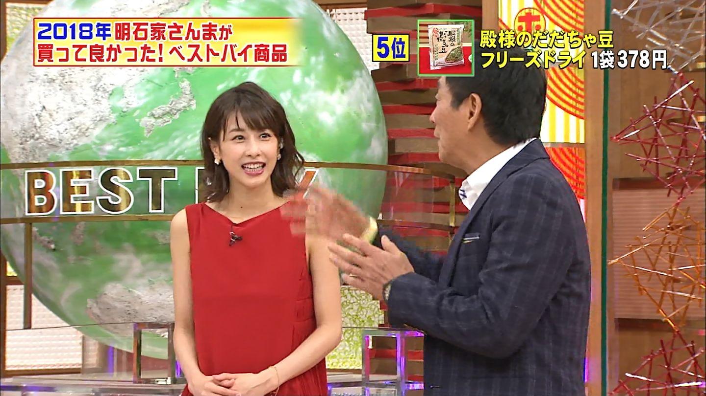 加藤綾子_女子アナ_胸チラ_ホンマでっか!?TV_13