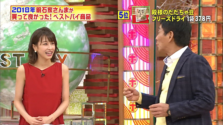 加藤綾子_女子アナ_胸チラ_ホンマでっか!?TV_14