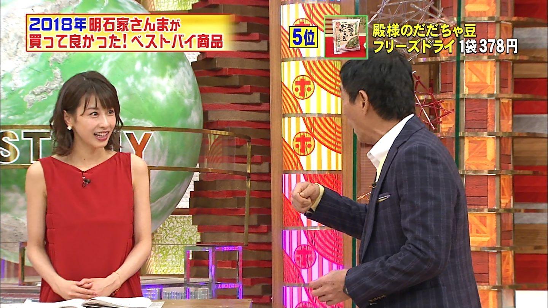 加藤綾子_女子アナ_胸チラ_ホンマでっか!?TV_15
