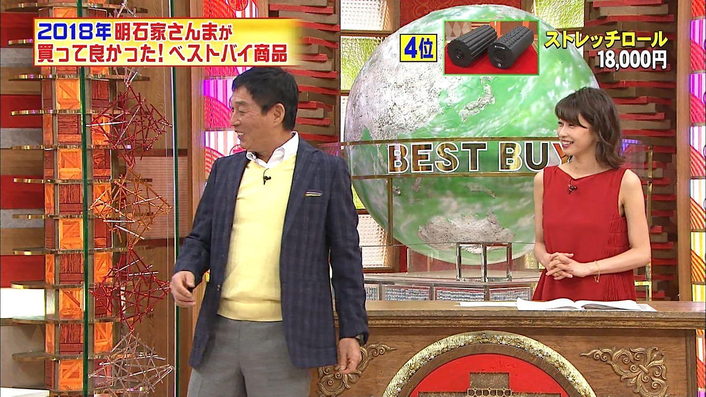 加藤綾子_女子アナ_胸チラ_ホンマでっか!?TV_20