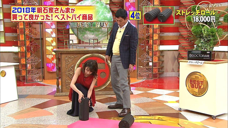 加藤綾子_女子アナ_胸チラ_ホンマでっか!?TV_21