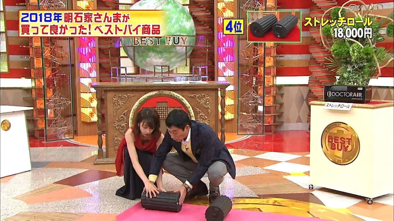 加藤綾子_女子アナ_胸チラ_ホンマでっか!?TV_22