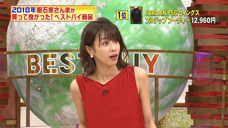 加藤綾子_女子アナ_胸チラ_ホンマでっか!?TV_27
