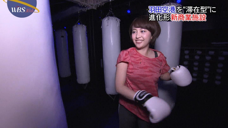 相内優香_女子アナ_着衣巨乳_キャプエロ画像_07