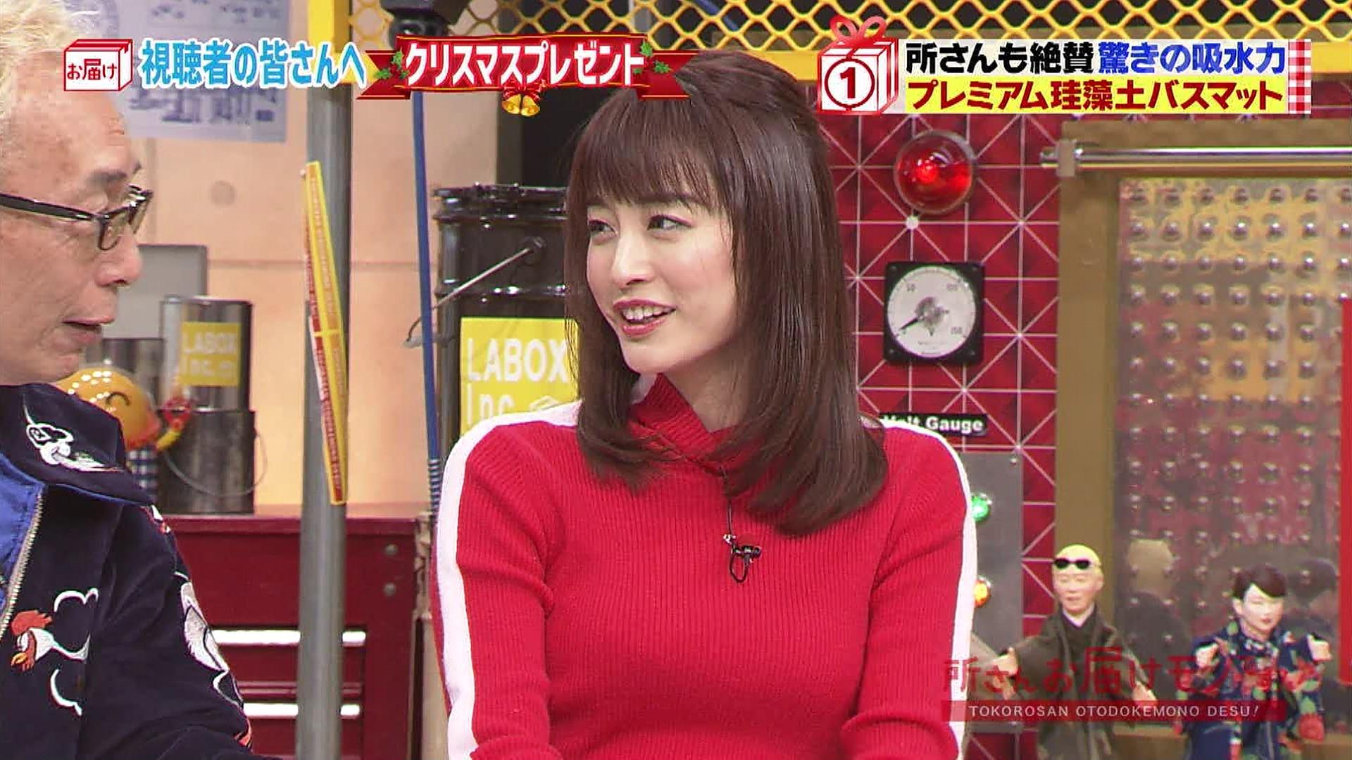 新井恵理那_女子アナ_ニット_所さんお届けモノです_02