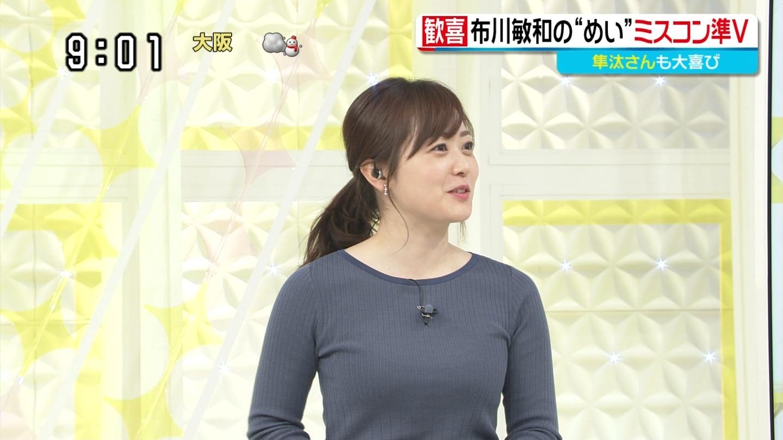 水卜麻美_女子アナ_ニット_着衣巨乳_スッキリ_19