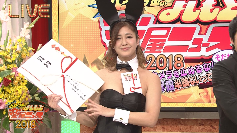 河瀬杏美_バニーガール_谷間_お尻_楽屋ニュース_05