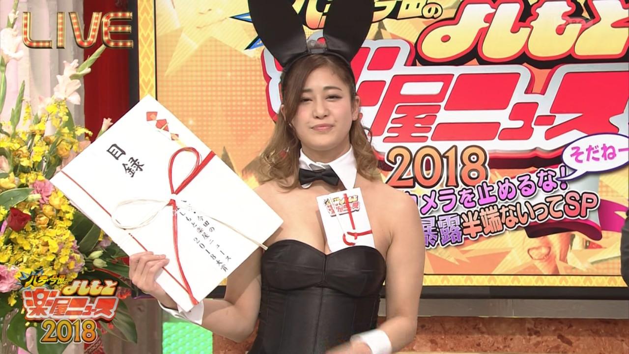 河瀬杏美_バニーガール_谷間_お尻_楽屋ニュース_21