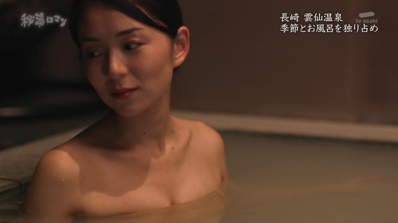 倉澤映枝_おっぱい_谷間_お尻_秘湯ロマン_09