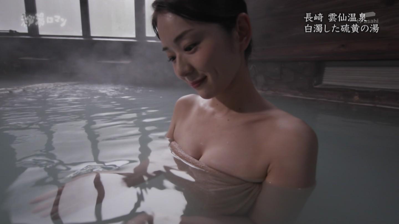 倉澤映枝_おっぱい_谷間_お尻_秘湯ロマン_12