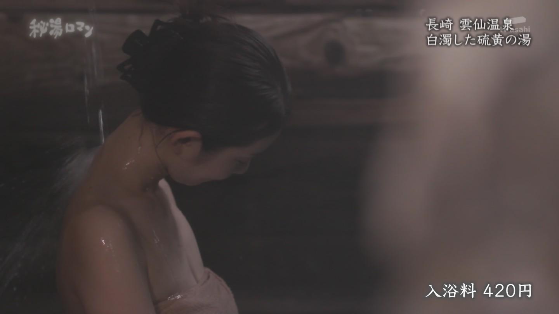 倉澤映枝_おっぱい_谷間_お尻_秘湯ロマン_20