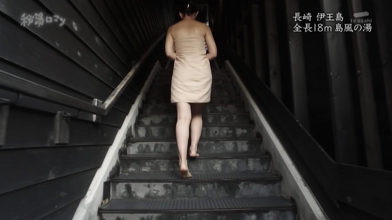 倉澤映枝_おっぱい_谷間_お尻_秘湯ロマン_21