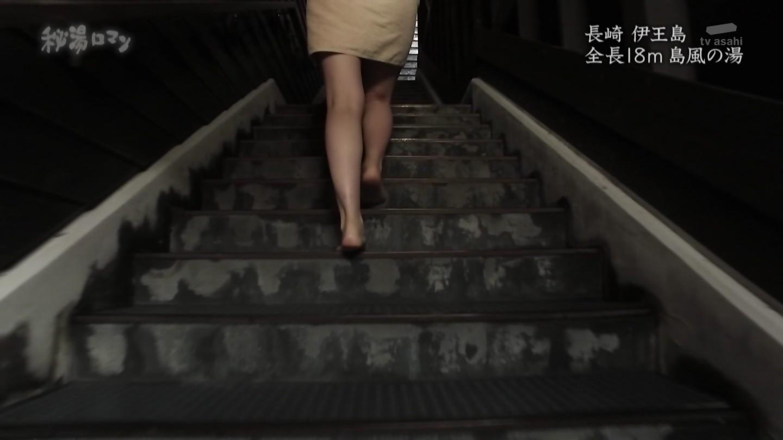 倉澤映枝_おっぱい_谷間_お尻_秘湯ロマン_22