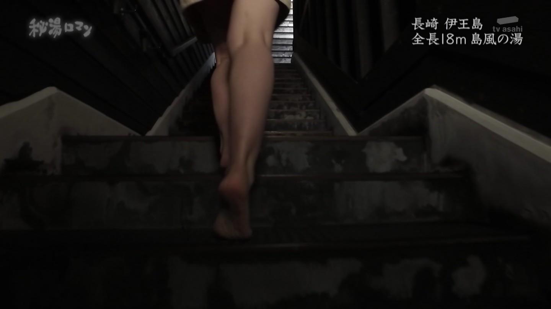 倉澤映枝_おっぱい_谷間_お尻_秘湯ロマン_23