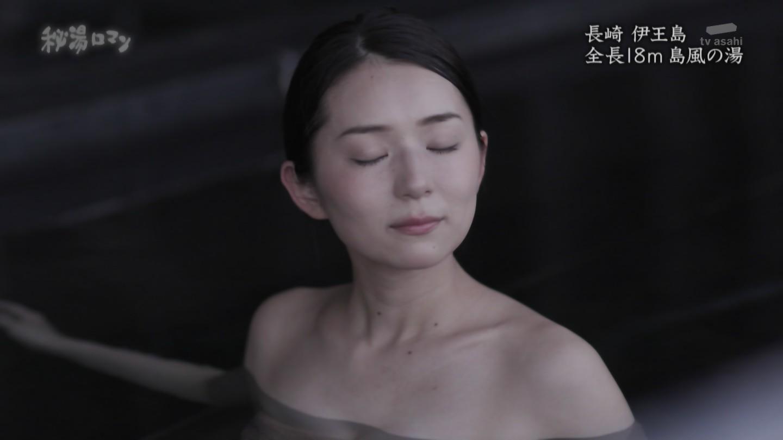 倉澤映枝_おっぱい_谷間_お尻_秘湯ロマン_32