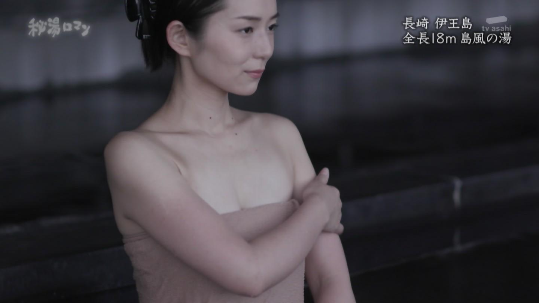 倉澤映枝_おっぱい_谷間_お尻_秘湯ロマン_33
